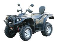 Купить квадроцикл Stels ATV 450H