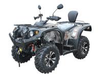 Купить квадроцикл Stels ATV 500H