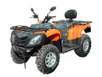 Купить квадроцикл Stels ATV 700GT
