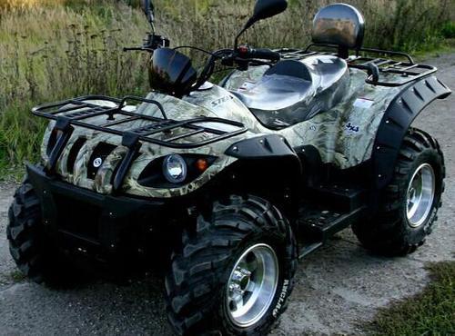 ATV 500 GT