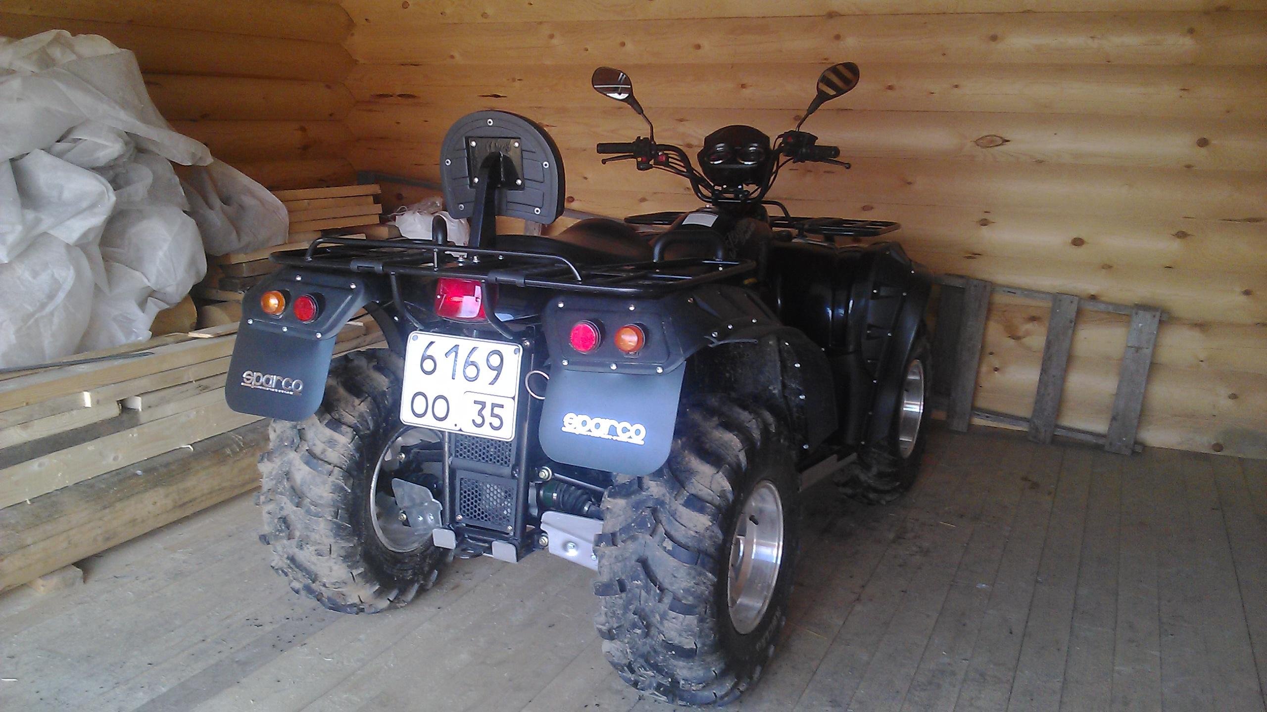 Тюнинг квадроцикла стелс 500 gt своими руками 59